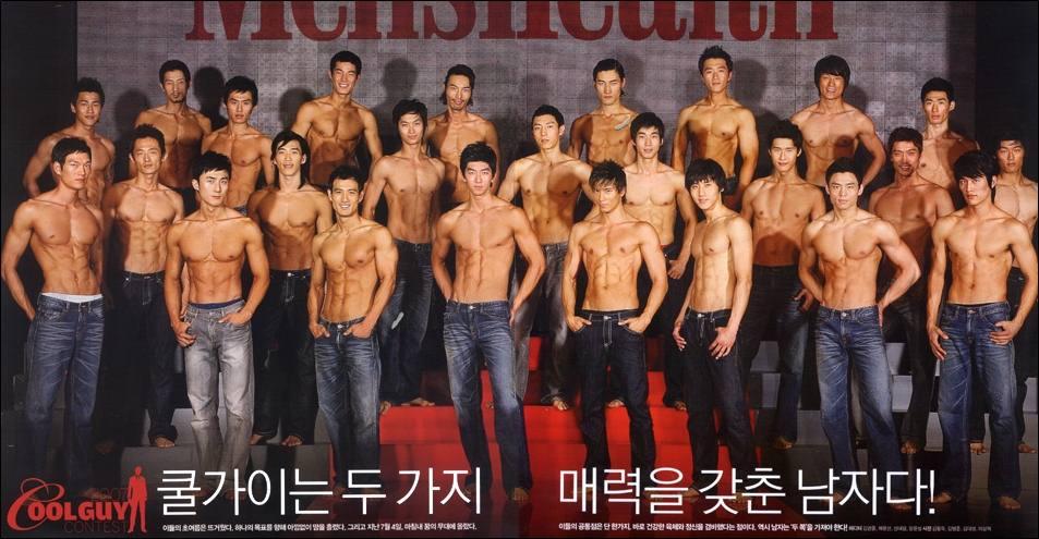 choi_cool7