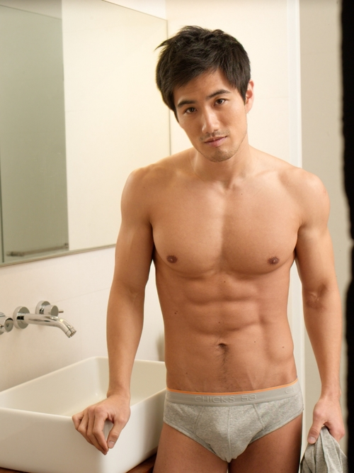 Asian Male Blogs 27