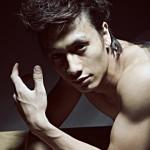 Hoang Gia Ngoc (from Asian Boys Heaven blogspot)