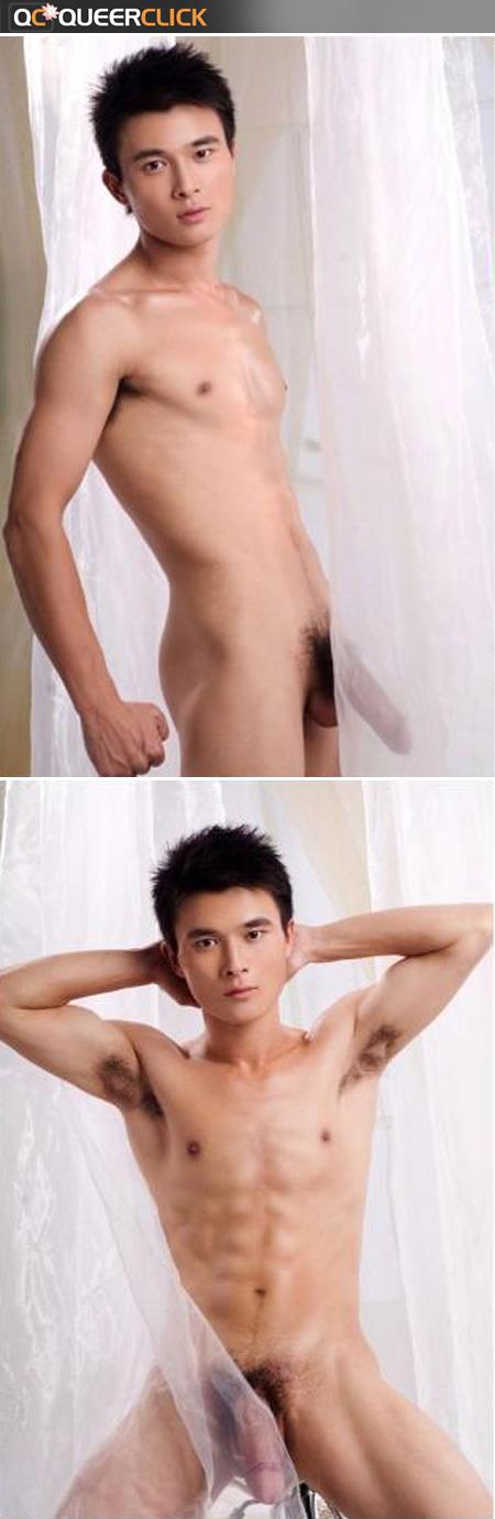 boy man asian Hot blue naked taiwan