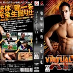 Video Collections 225
