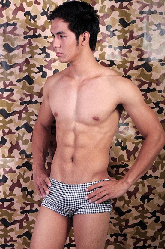 Darylle Salvador 2