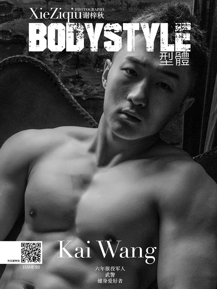 Body_Style2_1